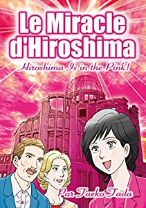 Le Miracle d'Hiroshima 1巻 表紙画像