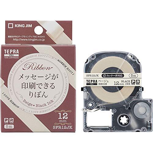 8m SC12RW 【 オフィス機器 ラベルライター テプラテープ 】 「テプラ」 キングジム PRO 1巻8m 赤 黒文字 SRシリーズ専用テープカートリッジ 【まとめ買い10個セット品】 強粘着ラベル