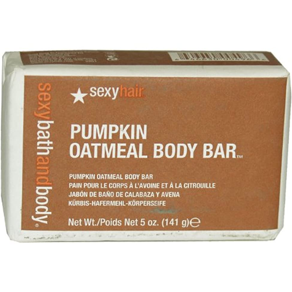 楕円形インタラクション解くHealthy Sexy Hair Pumpkin Oatmeal Body Bar