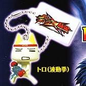 STREET FIGHTER X 鉄拳 トロクロファイティングマスコット 【1.トロ(波動拳)】(単品)