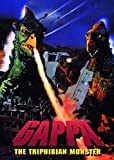 Gappa: Triphibian Monster [DVD]