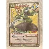 ドラゴンボール カードゲーム ノーマル D-175 人造人間16号