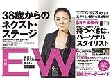 日経EW (イー・ダブリュ) 2007年 06月号 [雑誌] 画像