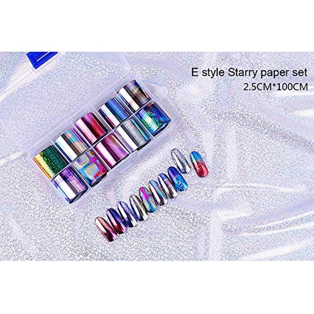 太陽クライアント祖母ACHICOO ネイルアートステッカー 10個 ネイルアート チップネイル ステッカーデカール DIY アクセサリー E style star paper set