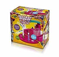 Crayola Pink Marker Maker [並行輸入品]