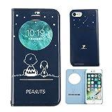 iPhone7 ケース スヌーピー 手帳型 カバー 窓付き カード収納 / チャーリー・ブラウン / ネイビー