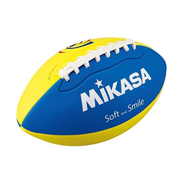 ミカサ フラッグフットボール フラッグフットボ...の紹介画像3