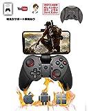 【2020年新型】COWBOX iphone コントローラー PUBG コントローラー 日本語取扱説明書 Bluetooth コントローラー ワイヤレス モバイル コントローラー スマホコントローラー スマホ ゲームコントローラー フォートナイト 第五人格 COD 対応可能 android iphone ipad IOS ゲームパッド (T-12)