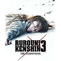 Rurouni Kenshin 3 - The Legend Ends Steelbook Blu-Ray