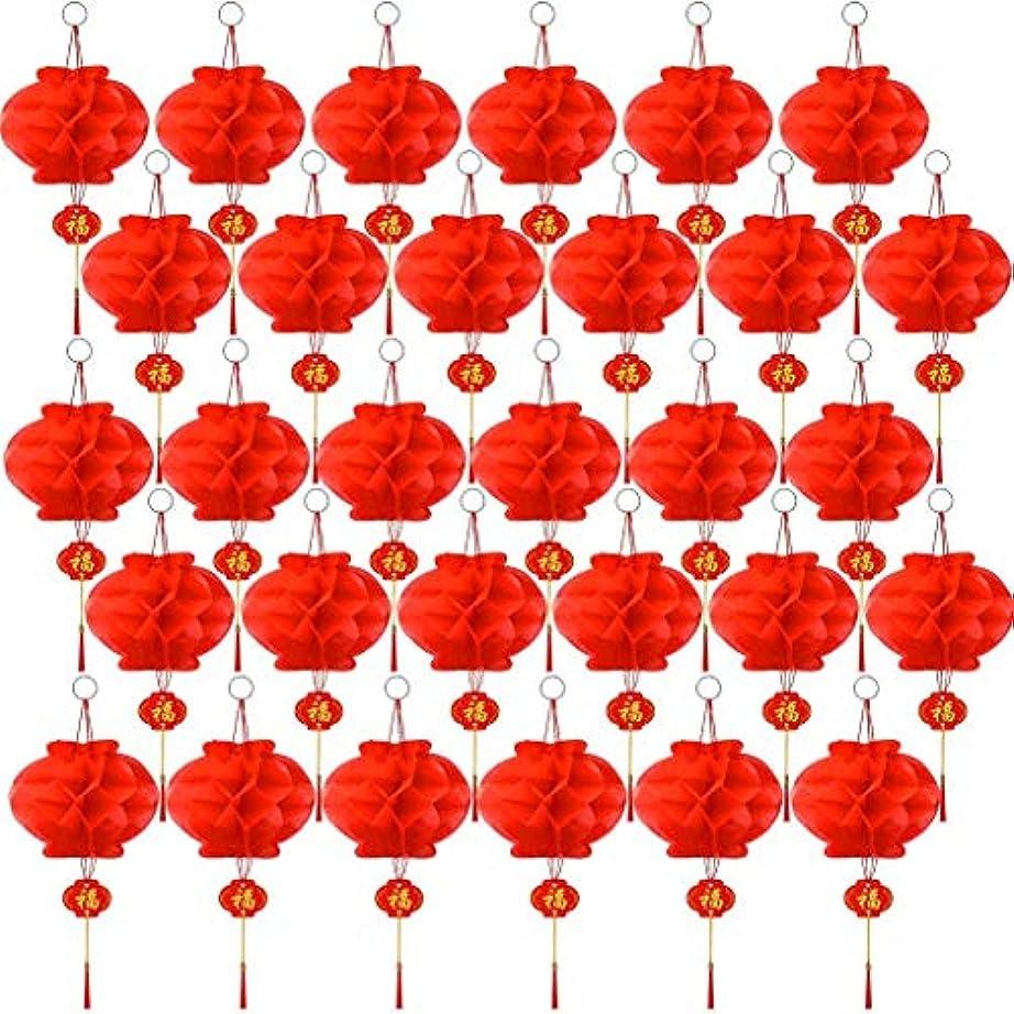 フロント寄稿者情報装飾をぶら下げ春祭りのために中国のランタン中国の旧正月の飾りをぶら下げ90個のレッドペーパーランタン(6.3インチ)