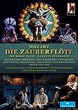 モーツァルト : 歌劇 ≪魔笛≫ / 2018年ザルツブルク音楽祭 (Mozart: Die Zauberflote) [2DVD] [Import] [日本語帯・解説付]