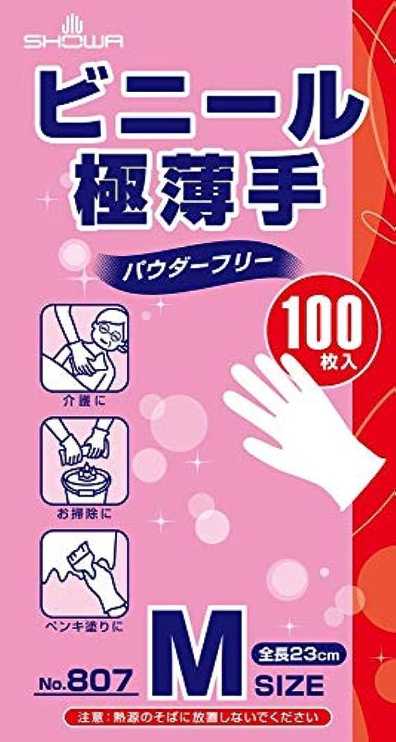 におい切手社会科#807 ビニール極薄手 100枚入 M×5点