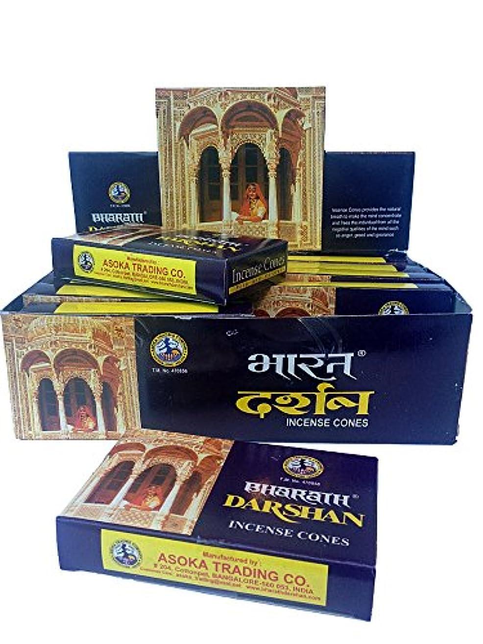 観察する移動するペインギリックBharath Darshan Cone Incense – 12ケースボックス、10コーン各