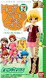 "Half Age Girls Gundam Heroine–7–。Eleven Ver ~ "" Meer Campbell "" separately"