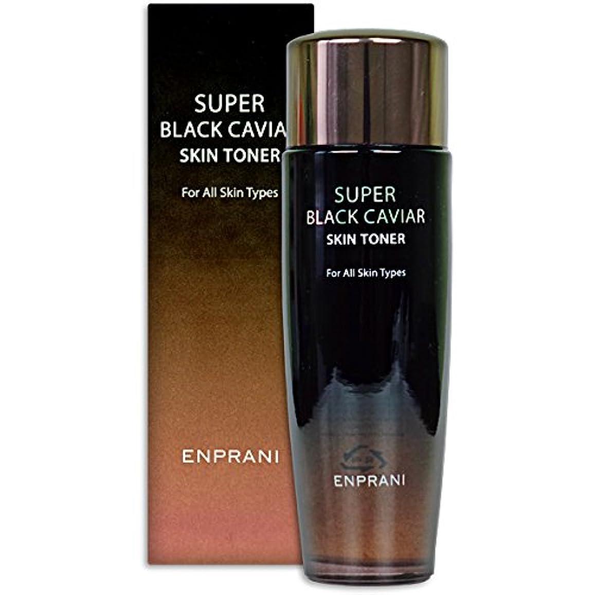 哀れなロゴカウンタENPRANI Super Black Caviar Skin Toner 150ml /エンプラニスーパーブラックキャビアスキントナー150ml [並行輸入品]