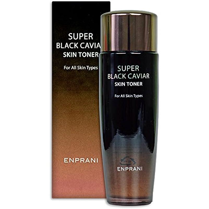 まもなくくるくる佐賀ENPRANI Super Black Caviar Skin Toner 150ml /エンプラニスーパーブラックキャビアスキントナー150ml [並行輸入品]