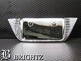 BRIGHTZ タントカスタム LA600S LA610S メッキリアライセンスプレート Cタイプ LA LA600 A600 LA610 A610 600 610 タント カスタム 15901