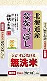 【精米】北海道産 無洗米 ななつぼし 5kg 平成28年産