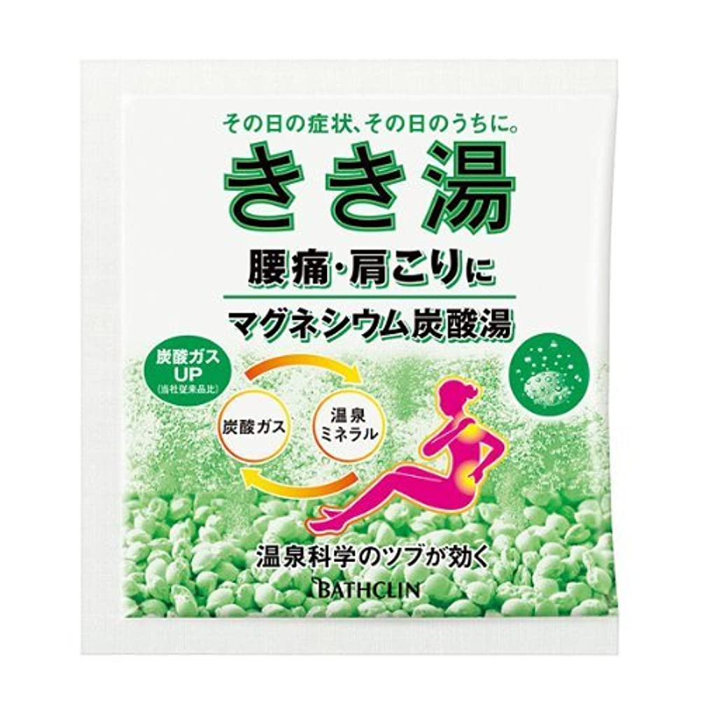 湿気の多い荒野浅いバスクリン きき湯 腰痛?肩こりに マグネシウム炭酸湯 気分ほぐれるカボスの香り 30g