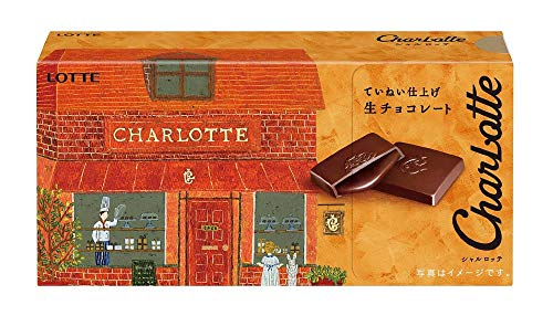 シャルロッテ 生チョコレート 6個