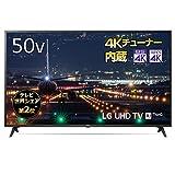 LG 50V型 4Kチューナー内蔵液晶テレビ Alexa搭載/ドルビーアトモス対応 2019年モデル 50UM7300EJA
