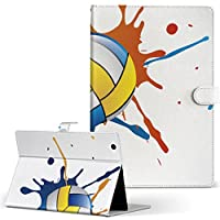 Fire HD 8 専用ケース カバー Fire HD 8 (第8世代・2018年リリース) ケース PUレザー 手帳型 タブレットケース タブレットカバー 003570