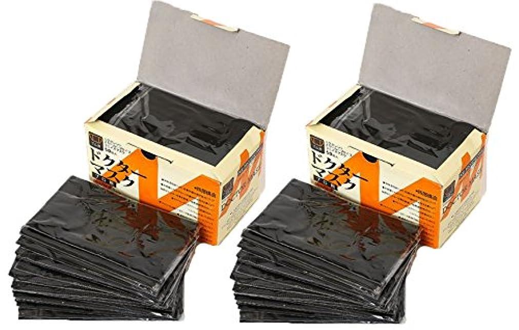 現象土砂降り四回【100枚入り 個別包装】黒マスク 使い捨て 男女兼用 活性炭入り 4層構造