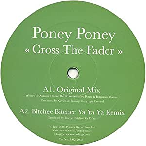 Cross the Fader Ep [12 inch Analog]