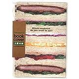 ARTEMIS(アーティミス) ファイバーペーパー ブックカバー 文庫本サイズ 【サンドイッチ】 FBC71