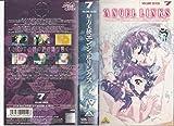 星方天使エンジェルリンクス Vol.7 [VHS]