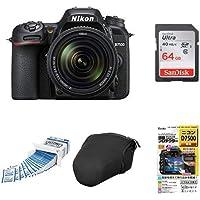 Nikon デジタル一眼レフカメラ D7500 18-140VR レンズキット D7500LK18-140 + アクセサリー4点セット(SDカード 64GB、液晶保護フィルム、カメラケース、レンズクリーニングティッシュ)