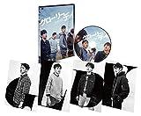 グローリーデイ【デラックス版】[DVD]