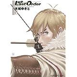 銃夢Last Order NEW EDITION(6) (イブニングコミックス)