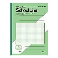 アピカ スクールライン学習帳 A4 5mm方眼罫 LAS10G 緑 1包(10冊)