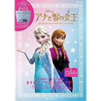 Disney アナと雪の女王 special tote bag produced by axes femme 【特製トートバッグ付き】 (e-MOOK 宝島社ブランドムック)