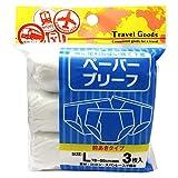 Amazon.co.jp旅行用下着 防災グッズ 使い捨て下着 ペーパーブリーフ LL(86から96cm) 3枚入り