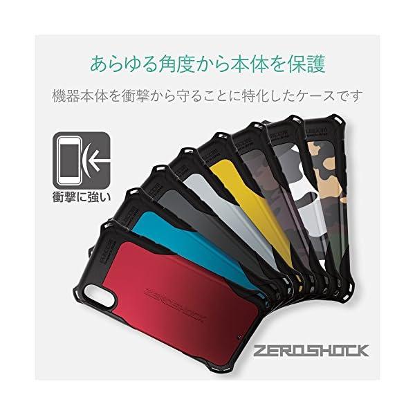 エレコム iPhone X ケース カバー 衝...の紹介画像2