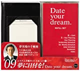 Date your dream 09年システム手帳キット HJDB109B