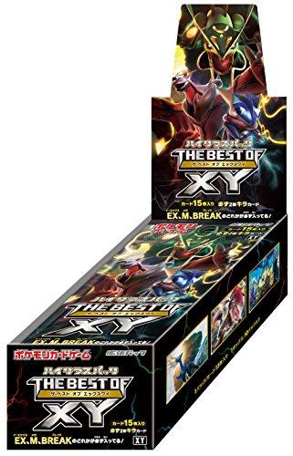ポケモンカードゲーム ハイクラスパック THE BEST OF XY BOX