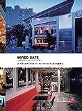 カフェが街をつくる 画像