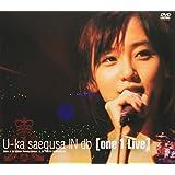 U-ka saegusa IN db[one 1 Live] [DVD]
