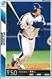 プロ野球カード★【中田亮二】 2011オーナーズリーグ05 ノーマル白 中日ドラゴンズ