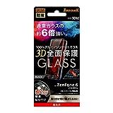 レイ・アウト ZenFone 6 ZS630KL ガラス液晶保護フィルム 防埃 3D 10H アルミノシリケート 全面保護 光沢/ブラック RF-RAZ6RFG/BCB