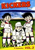 Kickers Vol. 03, Episoden 15-20 [Import allemand]