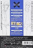 テニスの王子様 TVアニメ版ペアプリDVD 2 不二周助×不二裕太