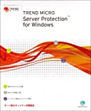 PKG Trend Micro Server Protection for Windows 新規