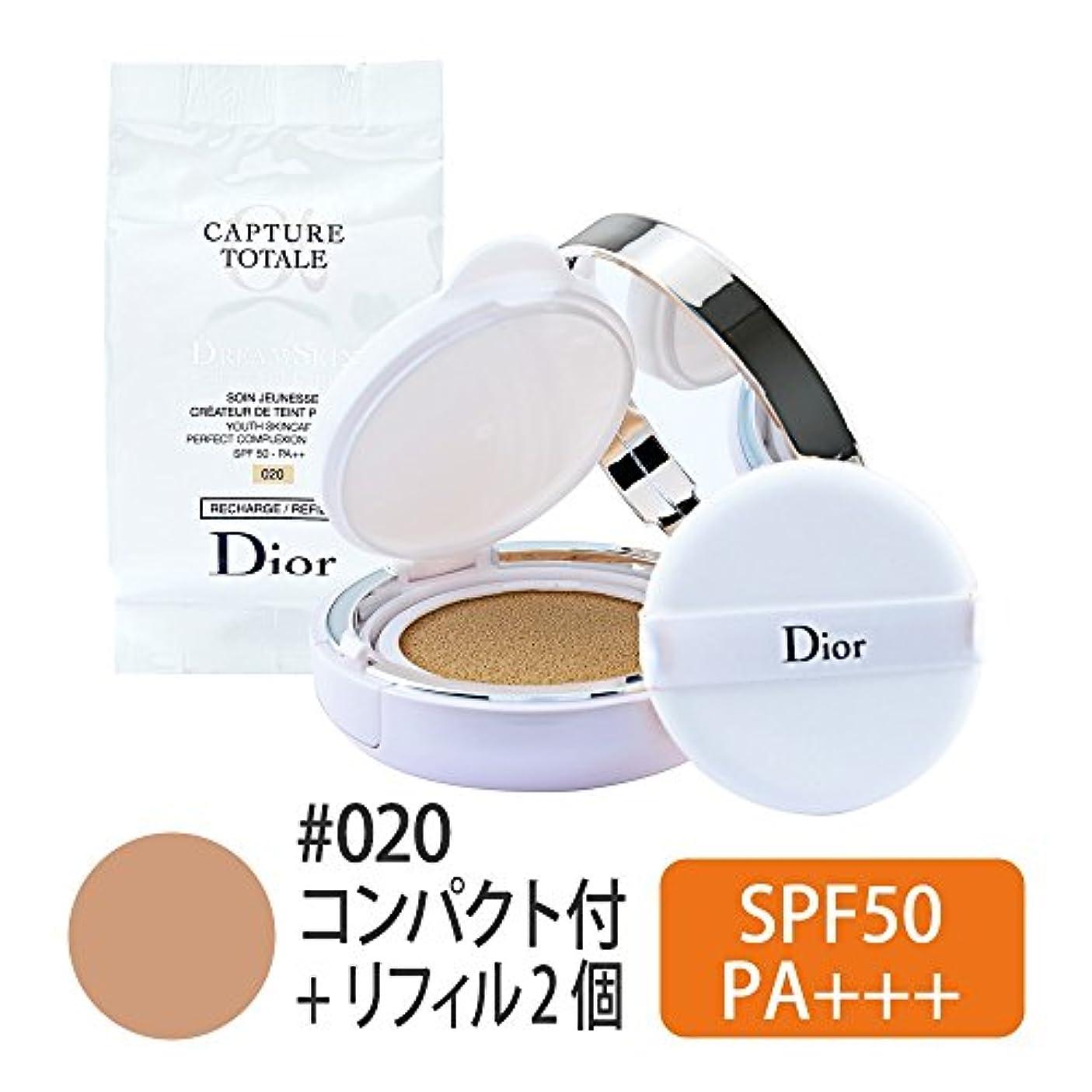 オフセット受け入れた気づかないChristian Dior クリスチャン ディオール カプチュール トータル ドリーム スキン クッション #020 SPF50-PA+++ 15g x 2 [並行輸入品]