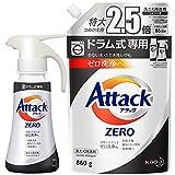 【Amazon.co.jp 限定】【まとめ買い】アタック ZERO(ゼロ) 洗濯洗剤 ドラム式専用 ワンハンドプッシュ 本体 + 詰め替え用860g (衣類よみがえる「ゼロ洗浄」へ)