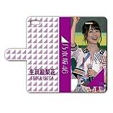 iPhone8/7 手帳型ケース 『生田絵梨花』 ライブ Ver. IP8T035