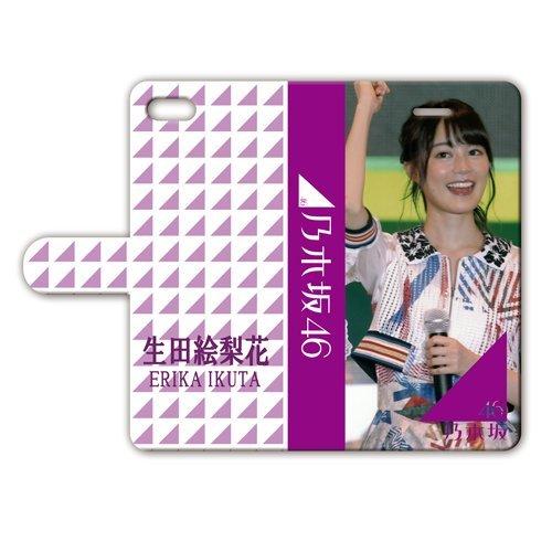 iPhone8/7 手帳型ケース 『生田絵梨花』 ライブ V...